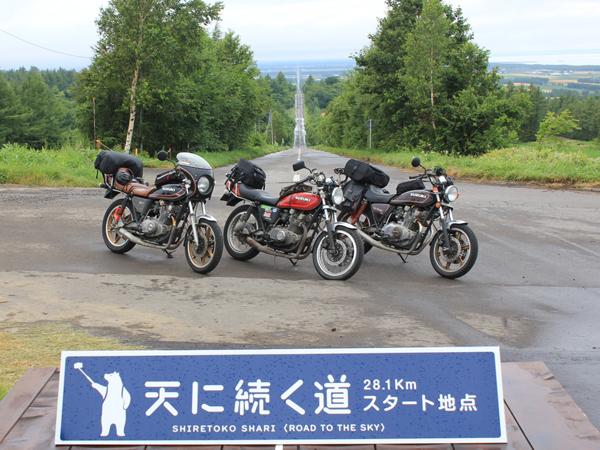 バイクが好き写真8
