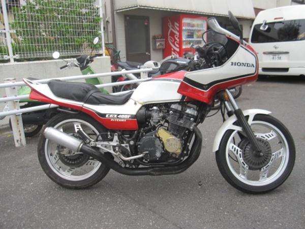 CBX400Fインテグラ