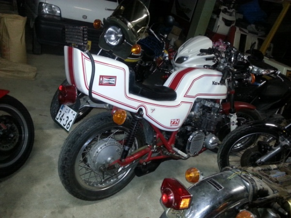 Z750RS